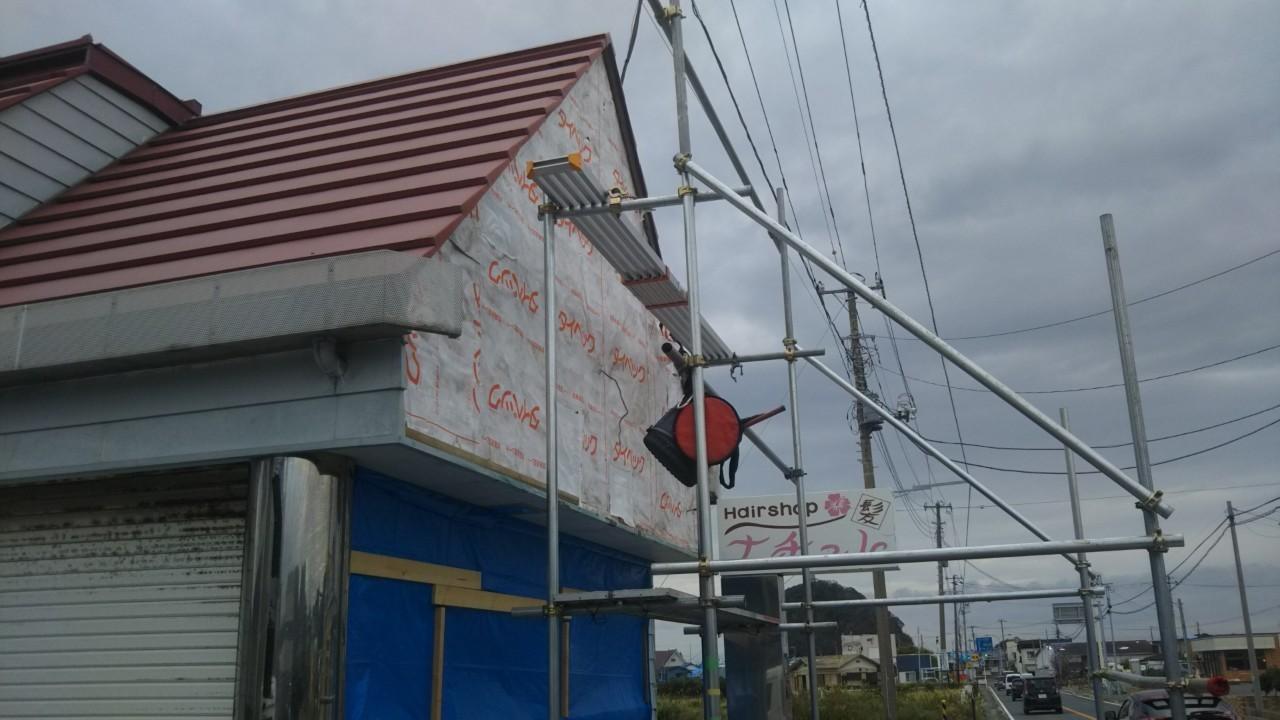 千葉県鋸南町 災害復興工事