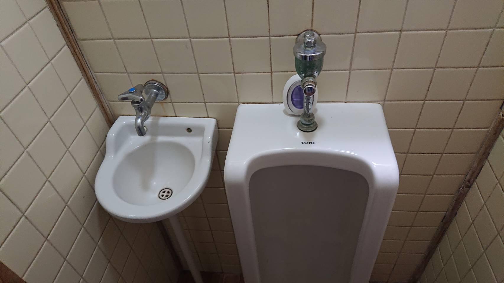 熊本市南区 トイレのリフォーム